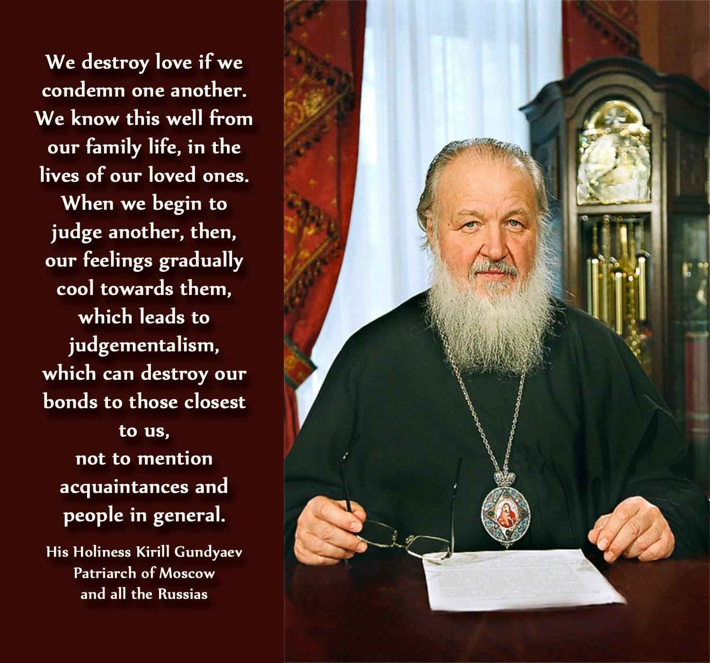 00 kirll patriarch russia. 030815