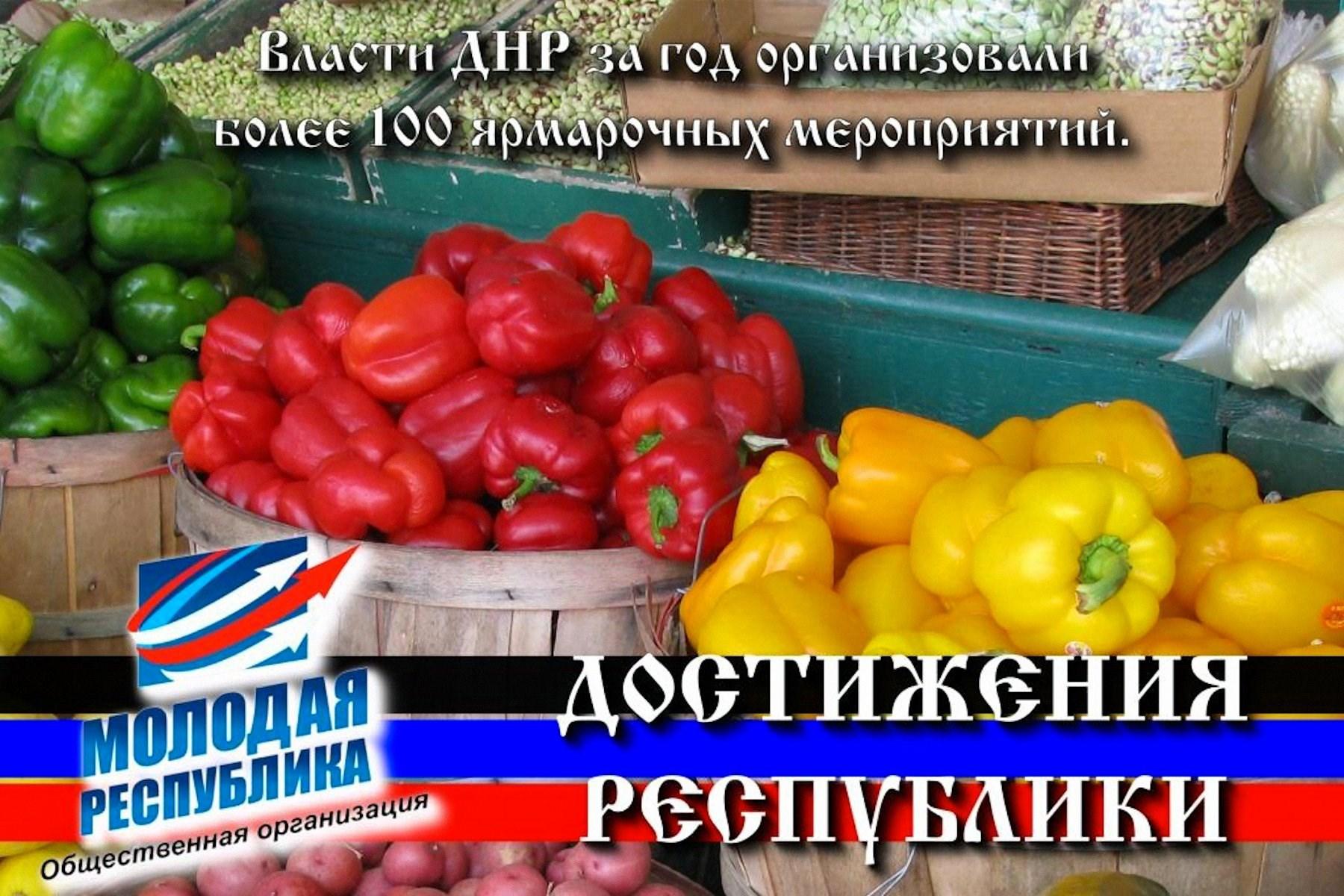 00 property of the republic dnr donetsk pr 03 280815