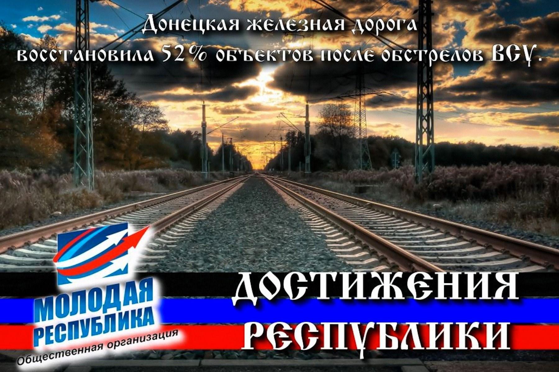 00 property of the republic dnr donetsk pr 04 280815