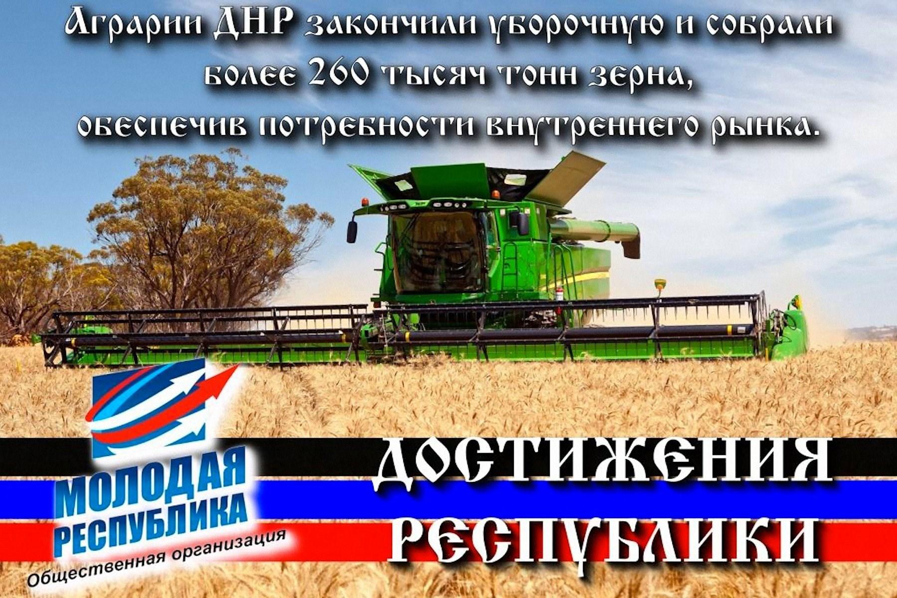 00 property of the republic dnr donetsk pr 05 280815