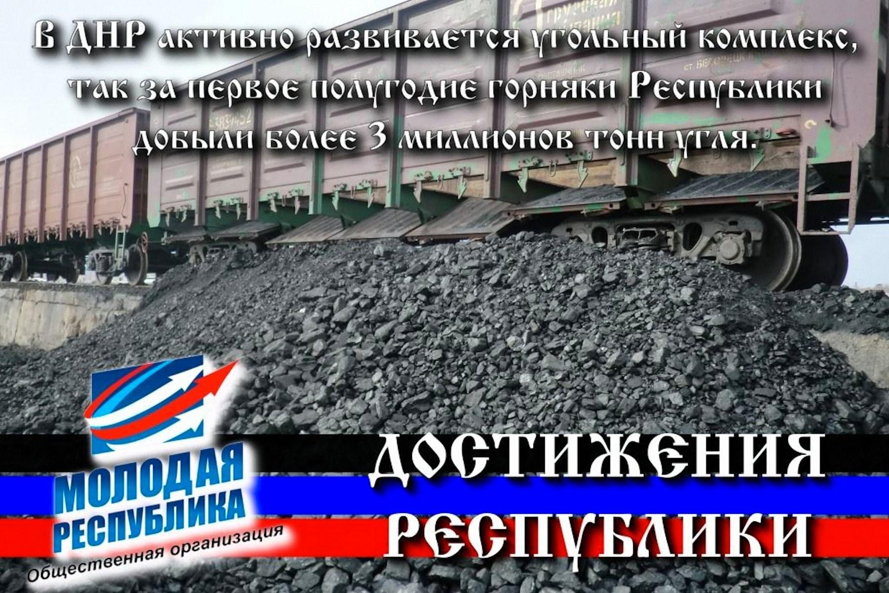 00 property of the republic dnr donetsk pr 06 280815
