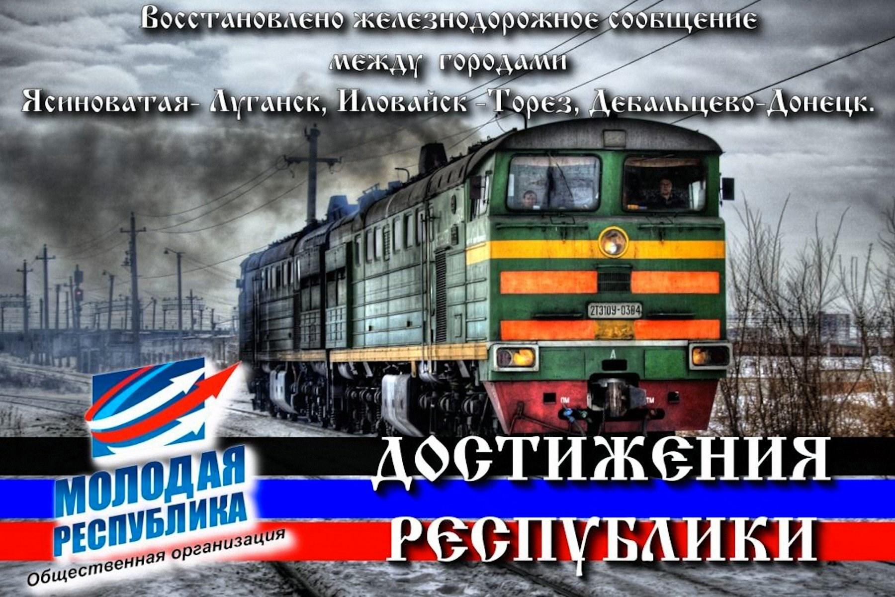 00 property of the republic dnr donetsk pr 07 280815