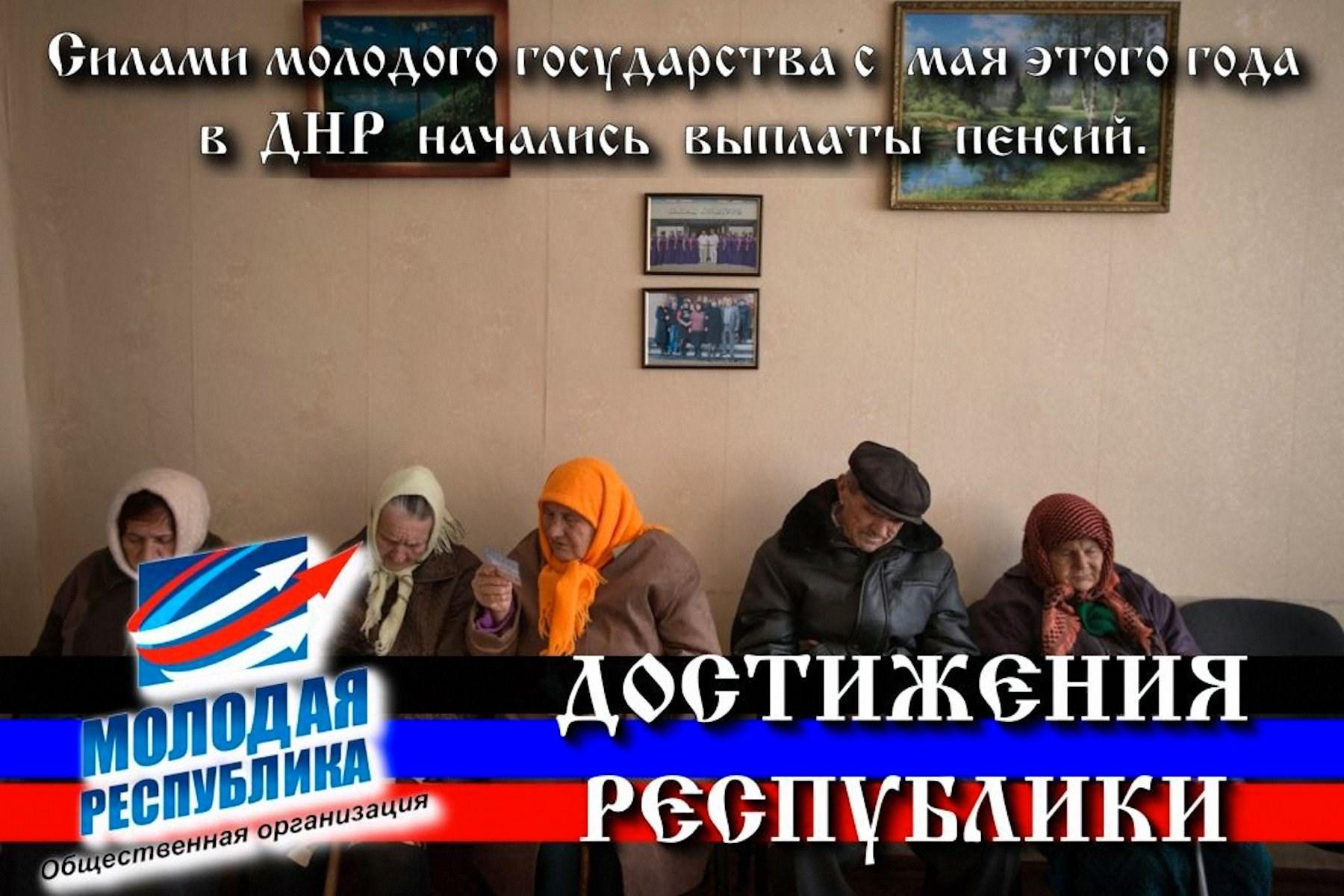 00 property of the republic dnr donetsk pr 09 280815