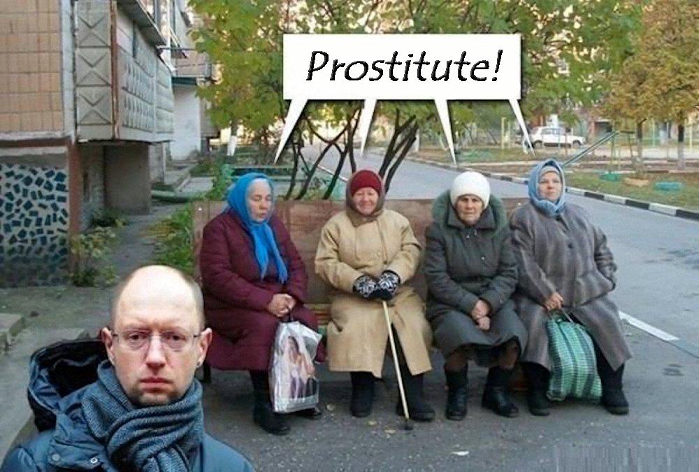 00 Yatsenyuk. Prostitute! 280815