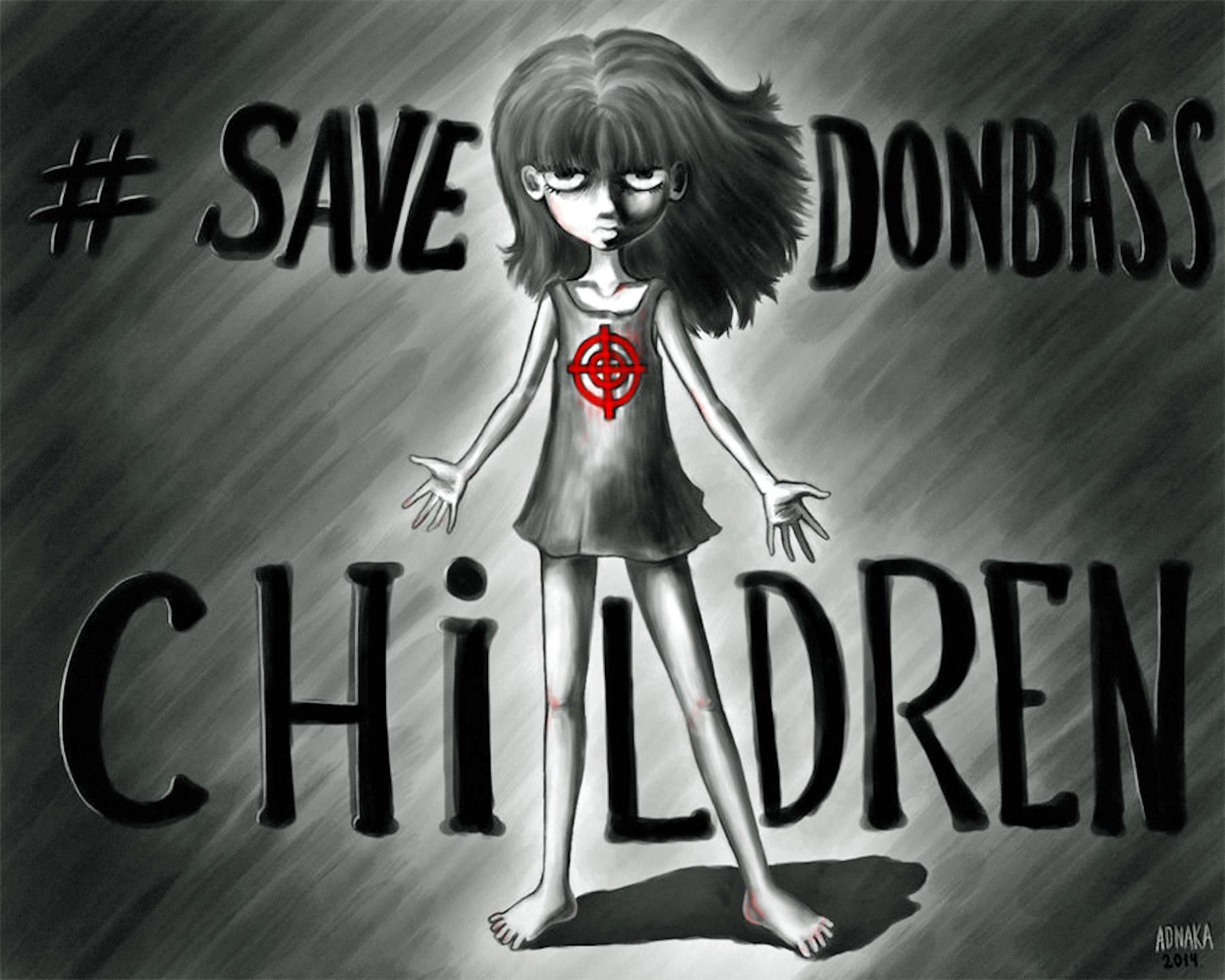 00 ADNAKA Save Dobass Children 2014