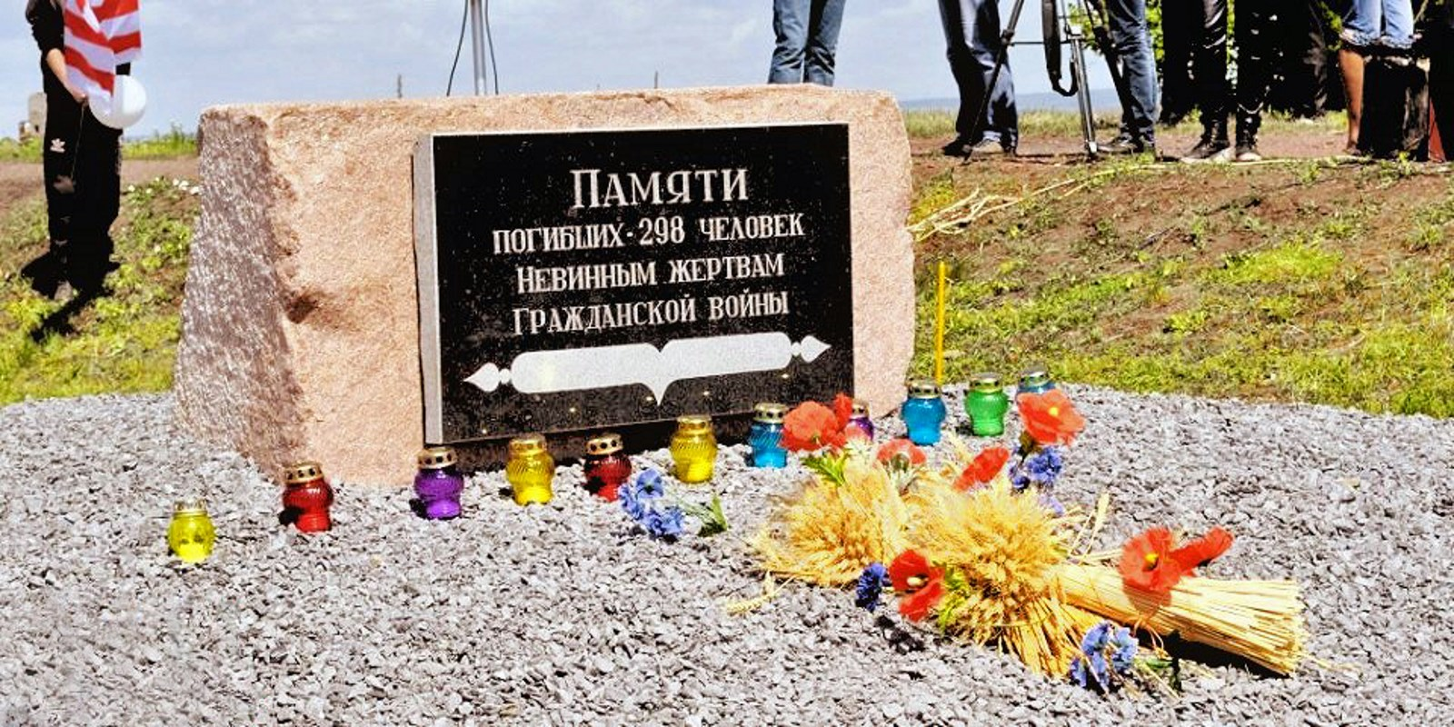 00 dnr memorial to MH17 victims in grabovo 160915