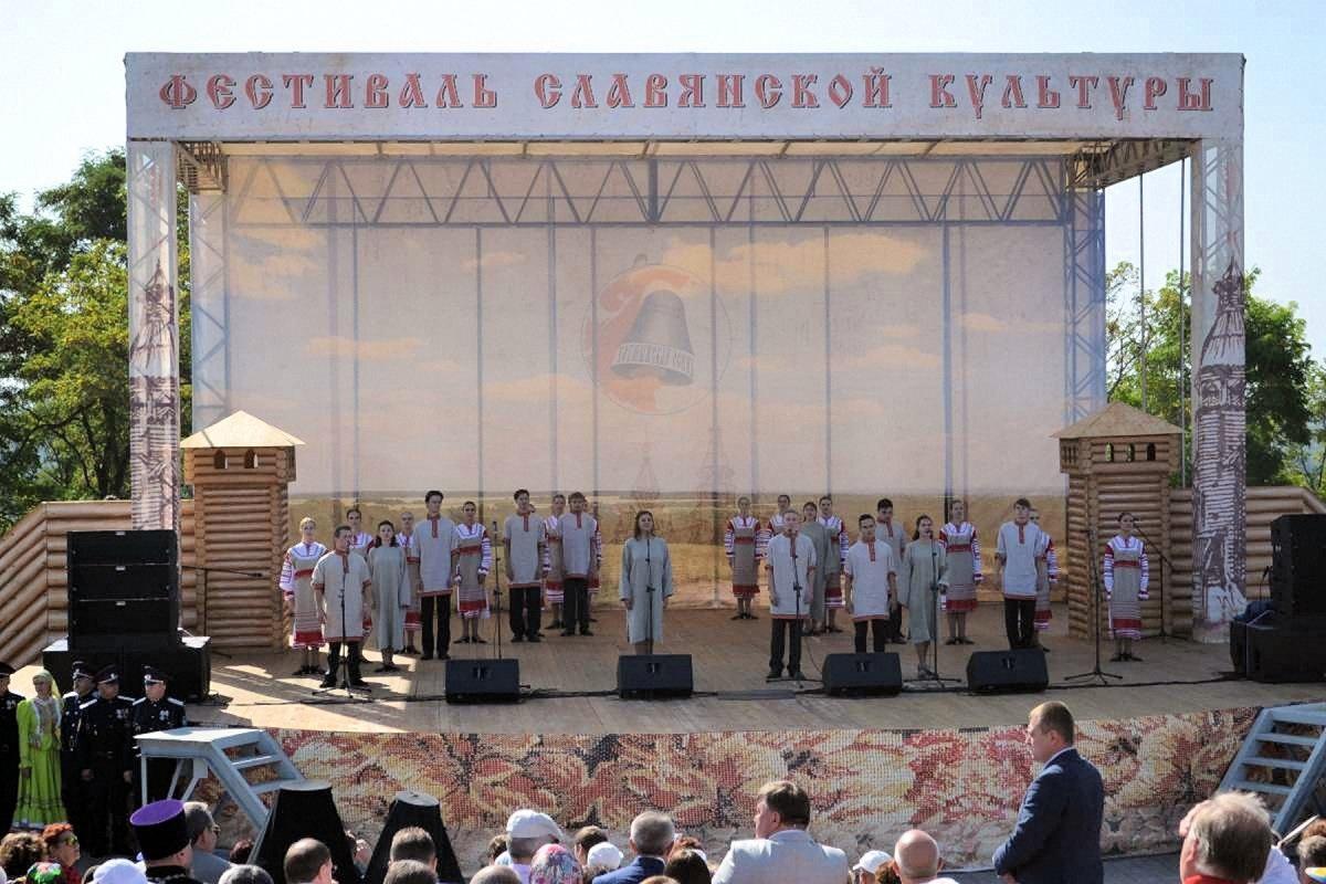 00 russia slavic folk festival 270915