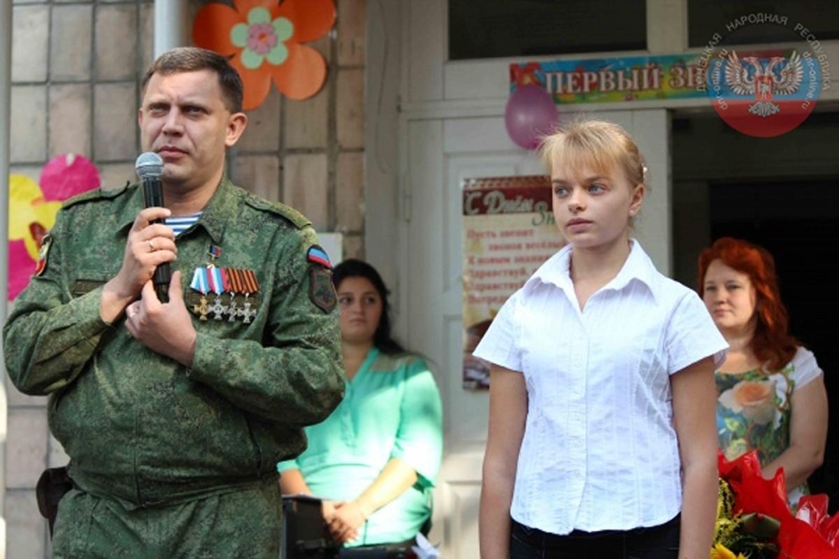 00 zakharchenko school 010915