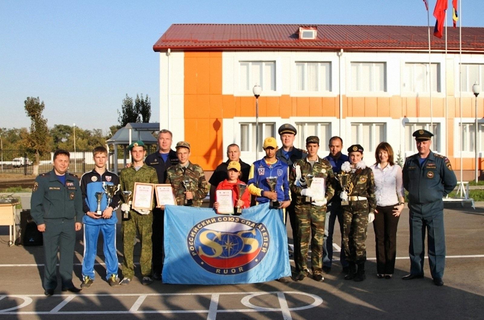 Rescuers in Rostov 80