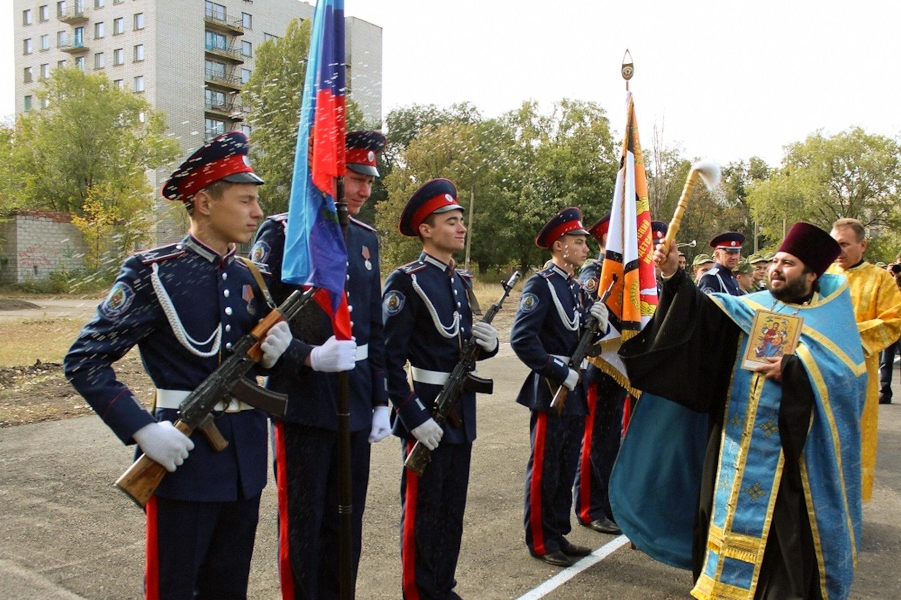 00 lugansk pr lnr cossack cadet corps 03 191015