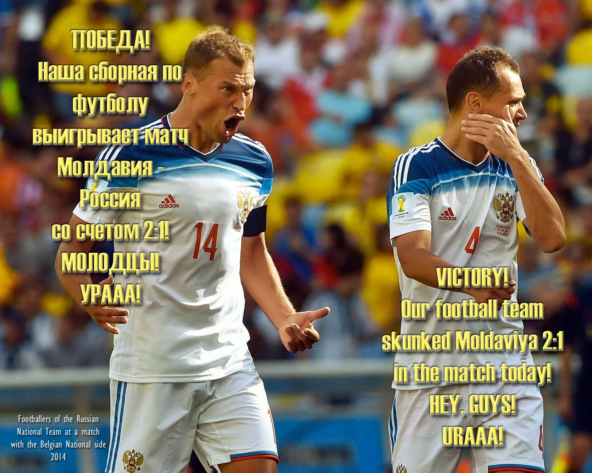 00 russian footballers 101015