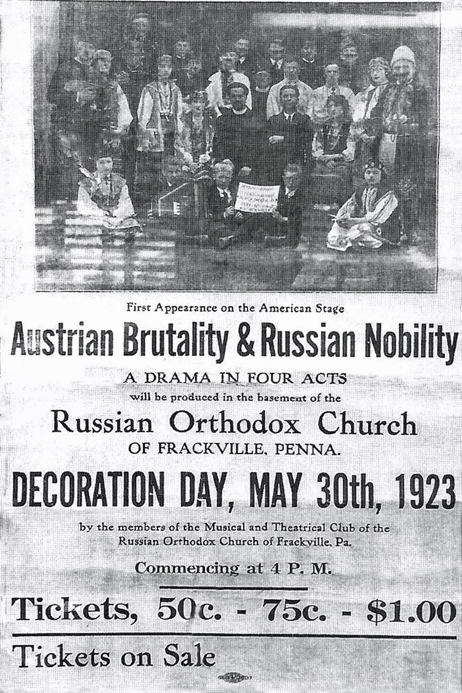 00 russian poster frackville