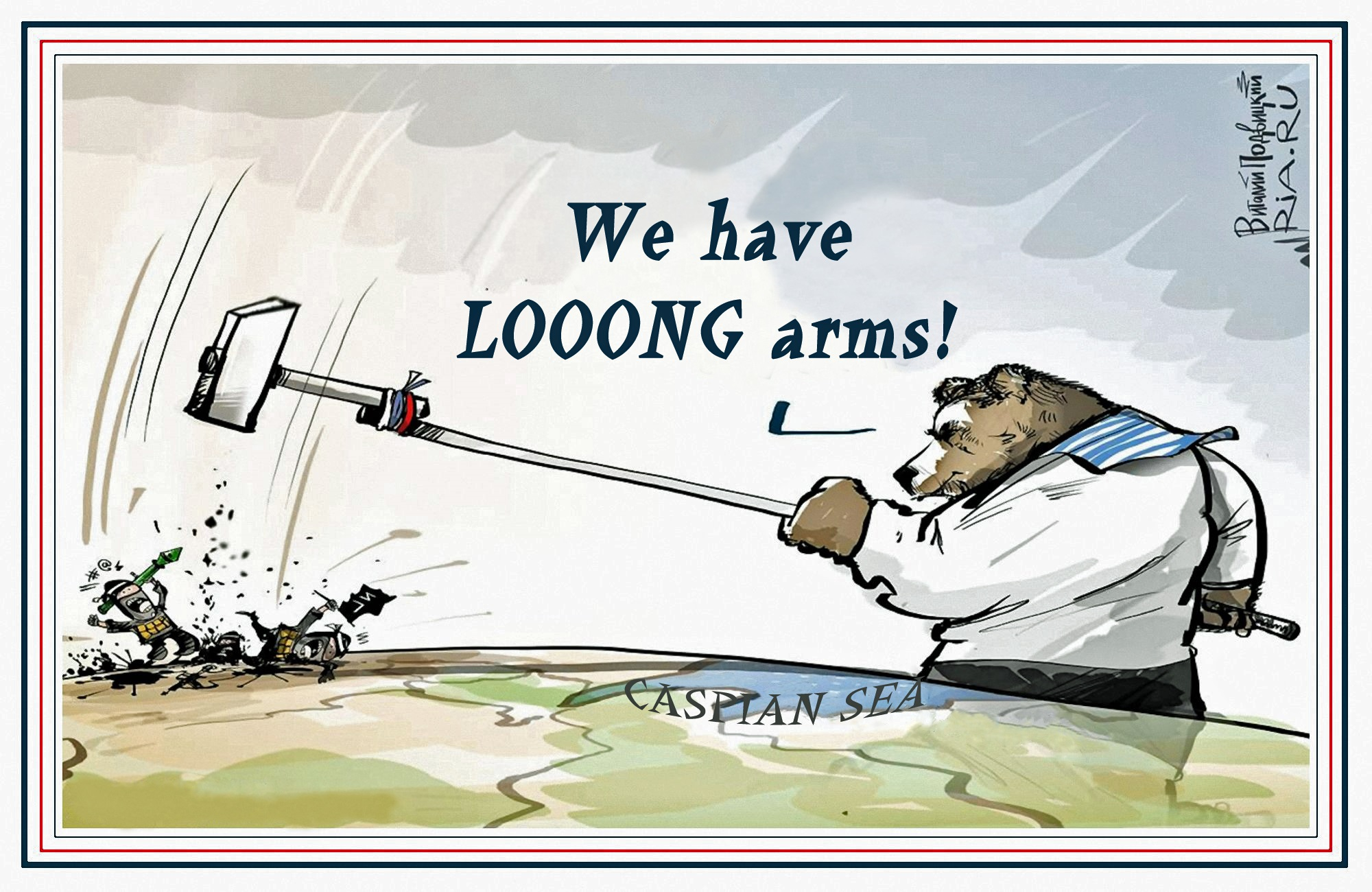 00 Vitaly Podvitsky. We have LOOONG arms! 2015