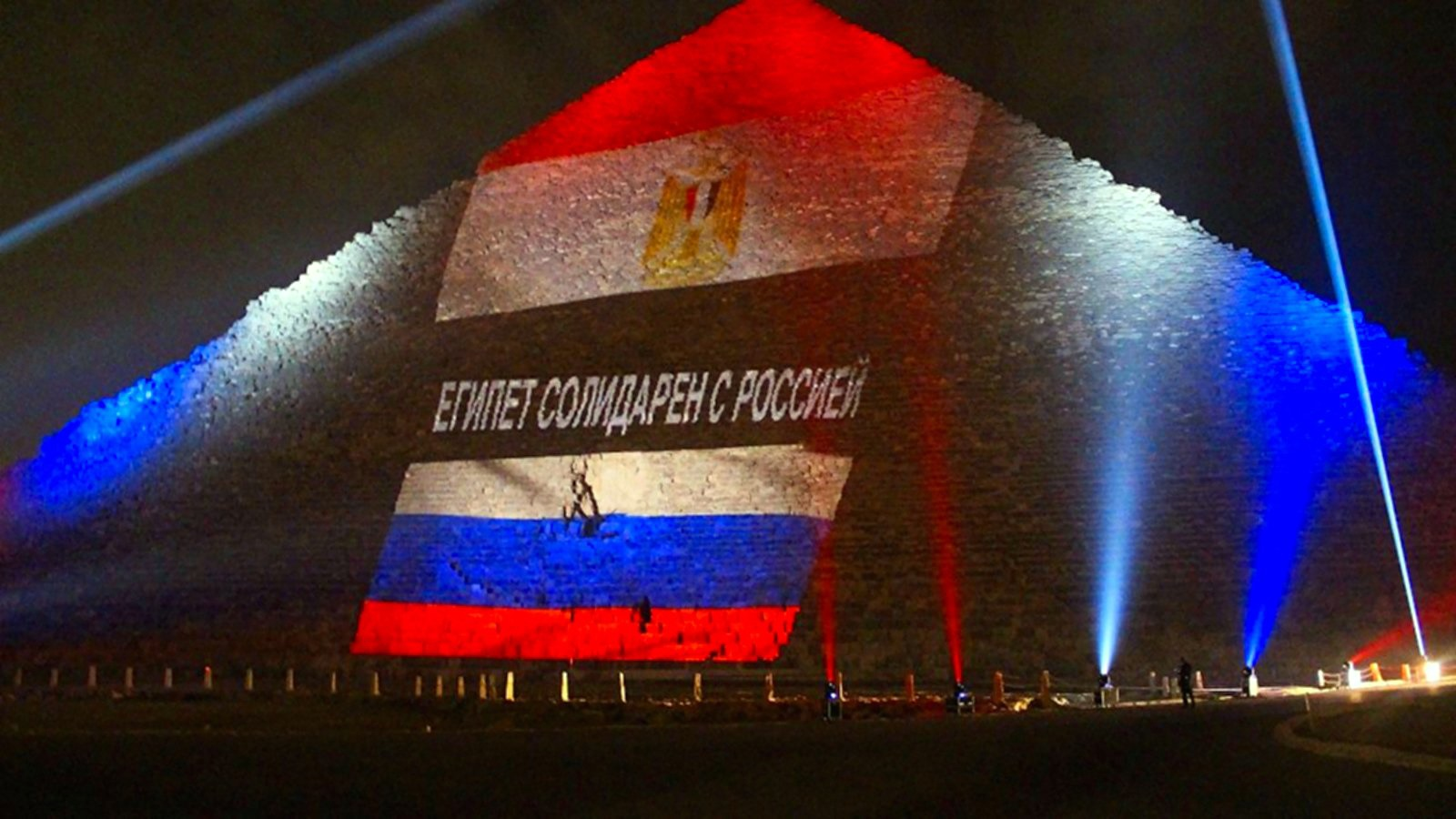 00 egypt russia memorial 221115