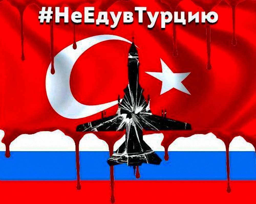 00 no to turkey russia 251115