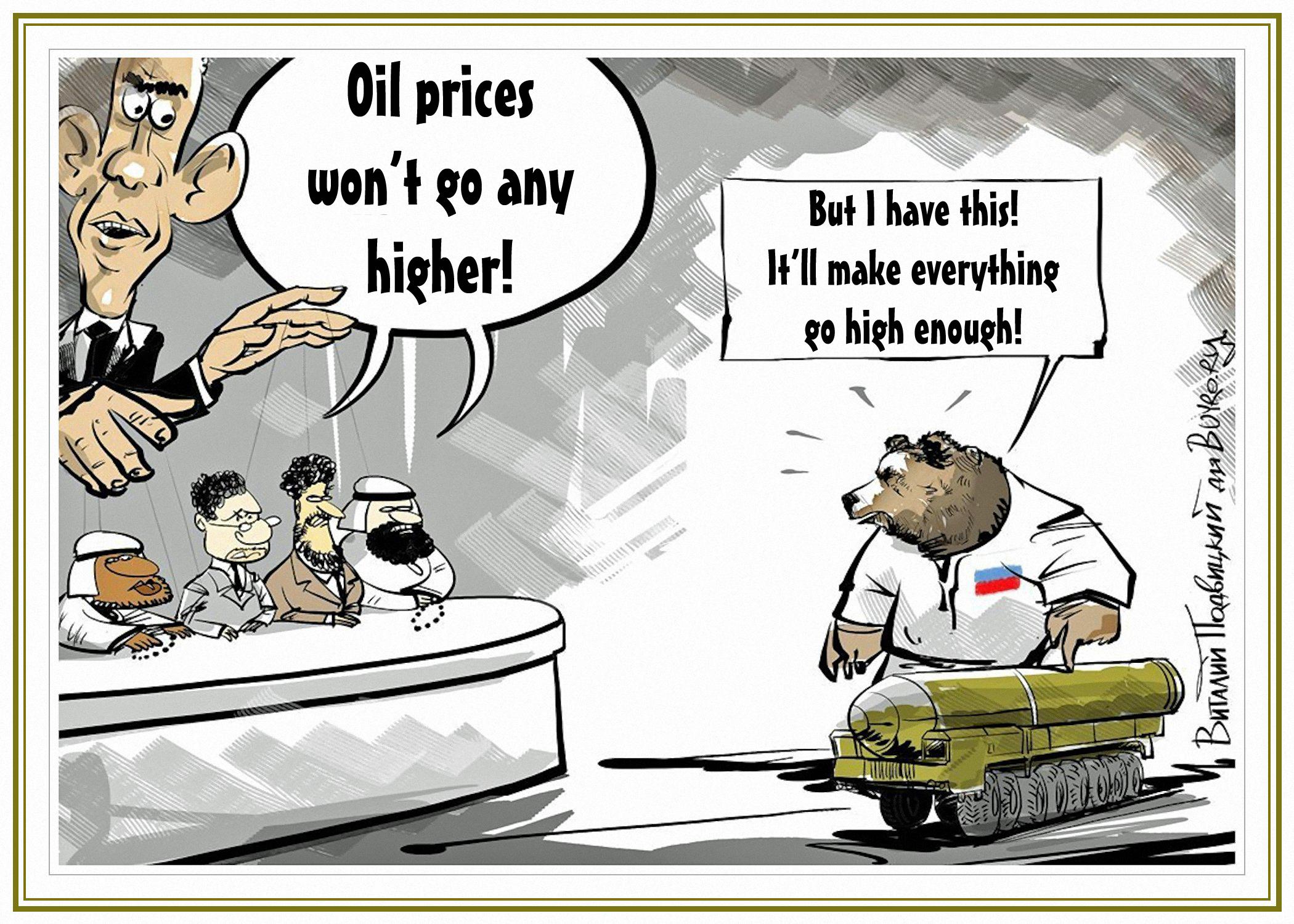 00 Vitaly Podvitsky. It'll Make Everything Go High Enough! 2014