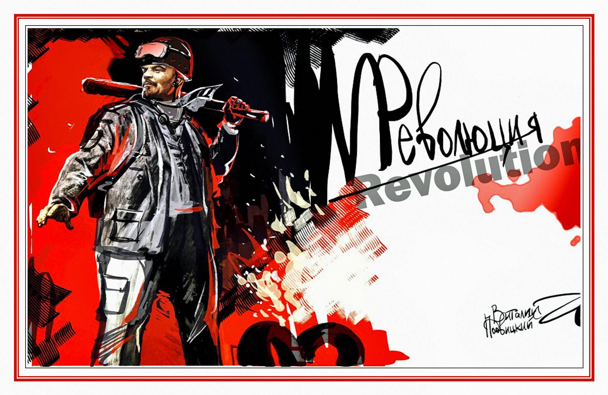 00 Vitaly Podvitsky. Revolution. 2015