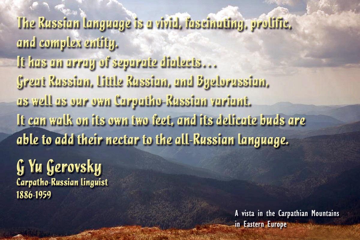 00 gerovsky carpatho-russian 201215