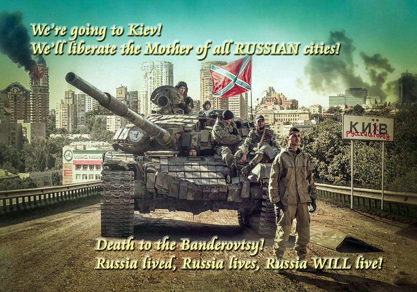 00 novorossiya were going to kiev 251215
