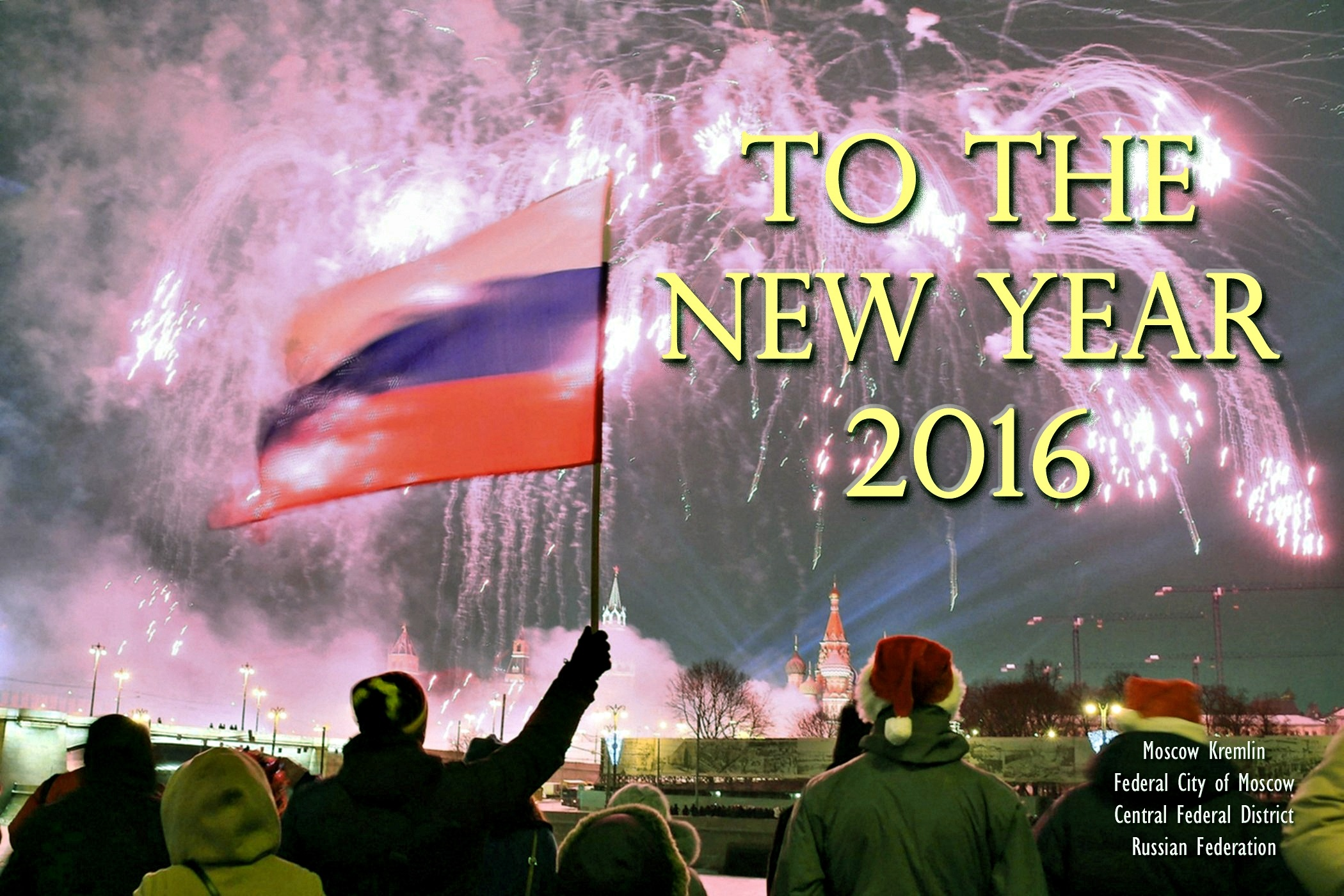 00 happy new year 01 moscow 010116
