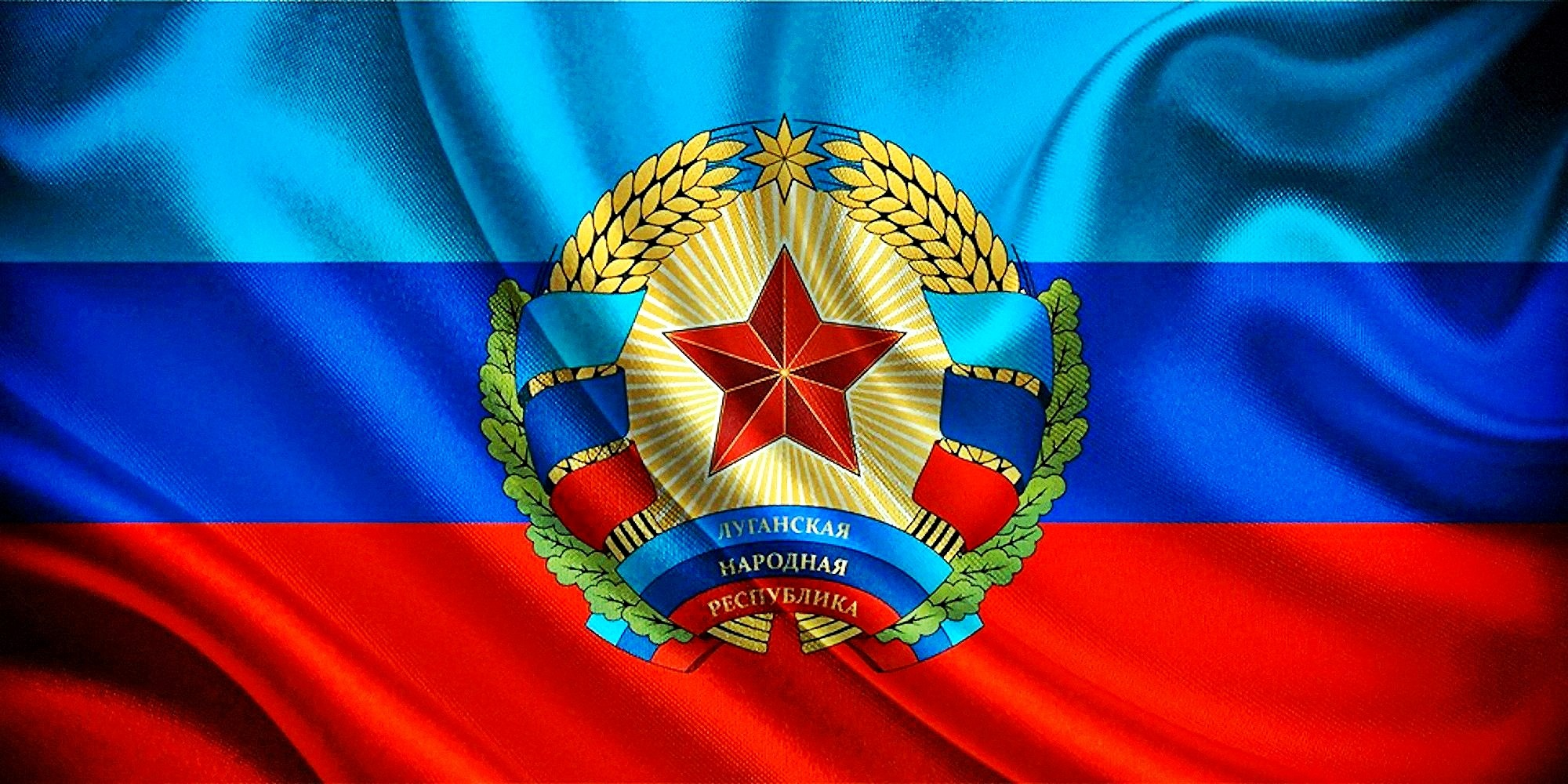 00 LNR lugansk peoples republic flag 020116