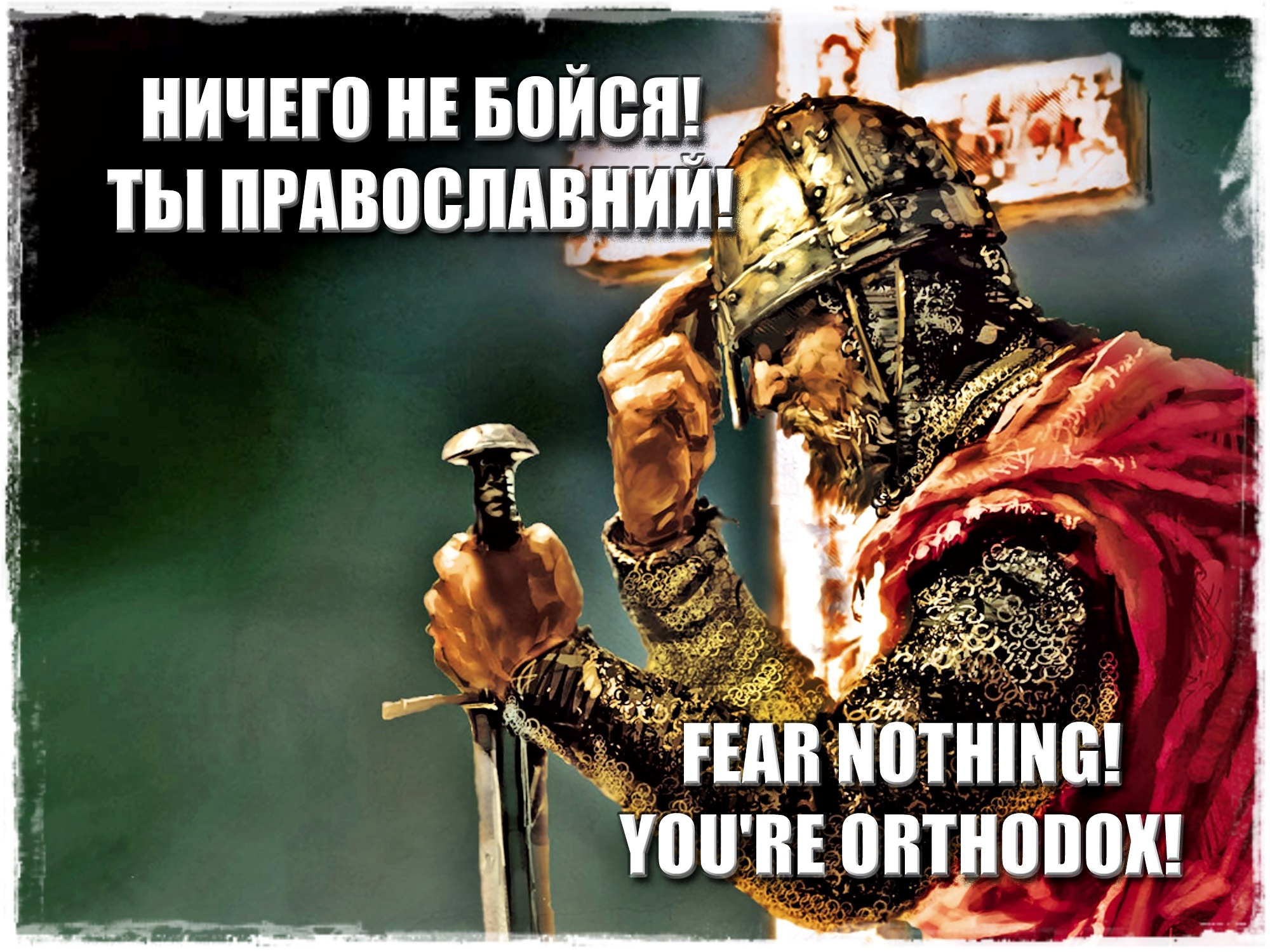 00 We're Orthodox! 310116