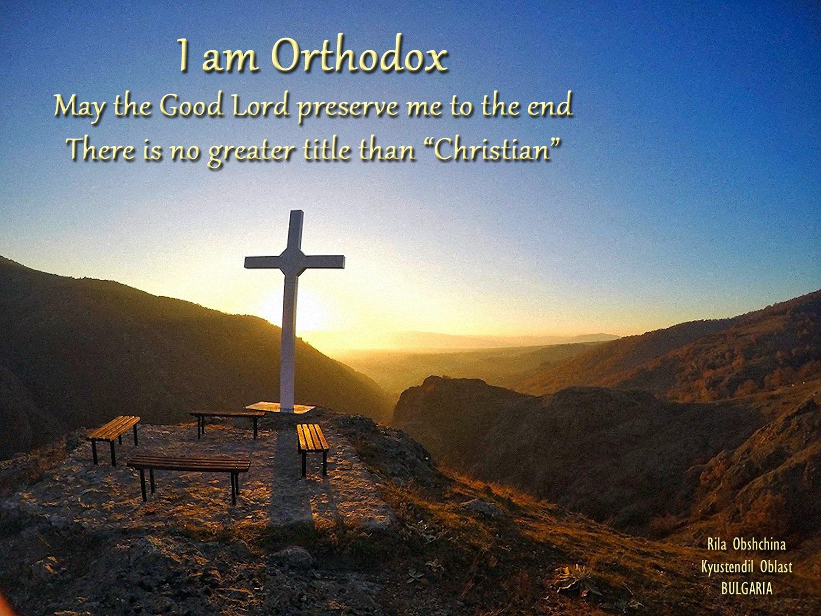 00 I am Orthodox 150316