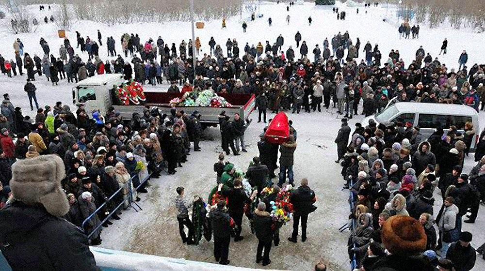 00 miner's funeral vorkuta russia 010316