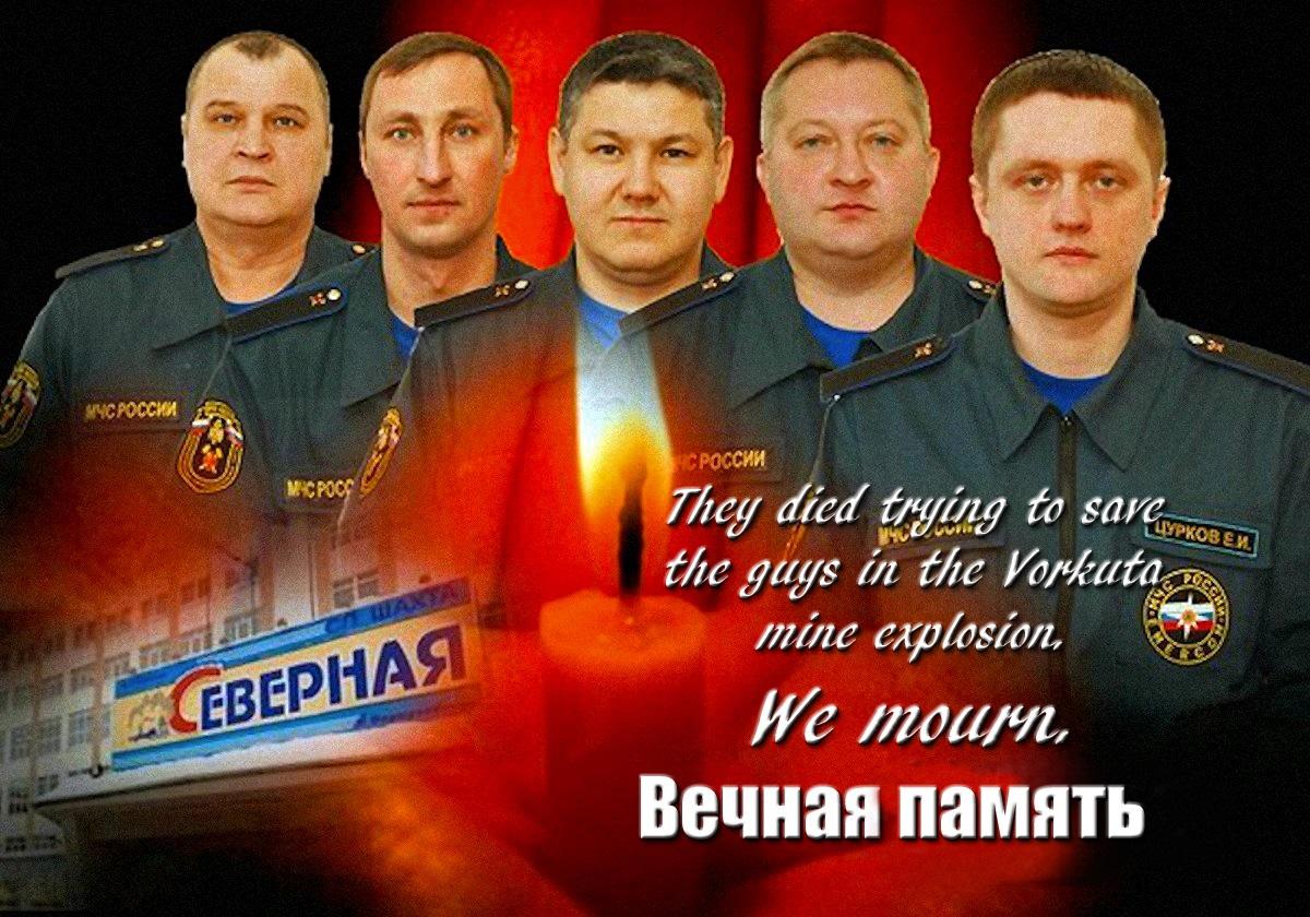 00 vorkuta russia resucers 010316