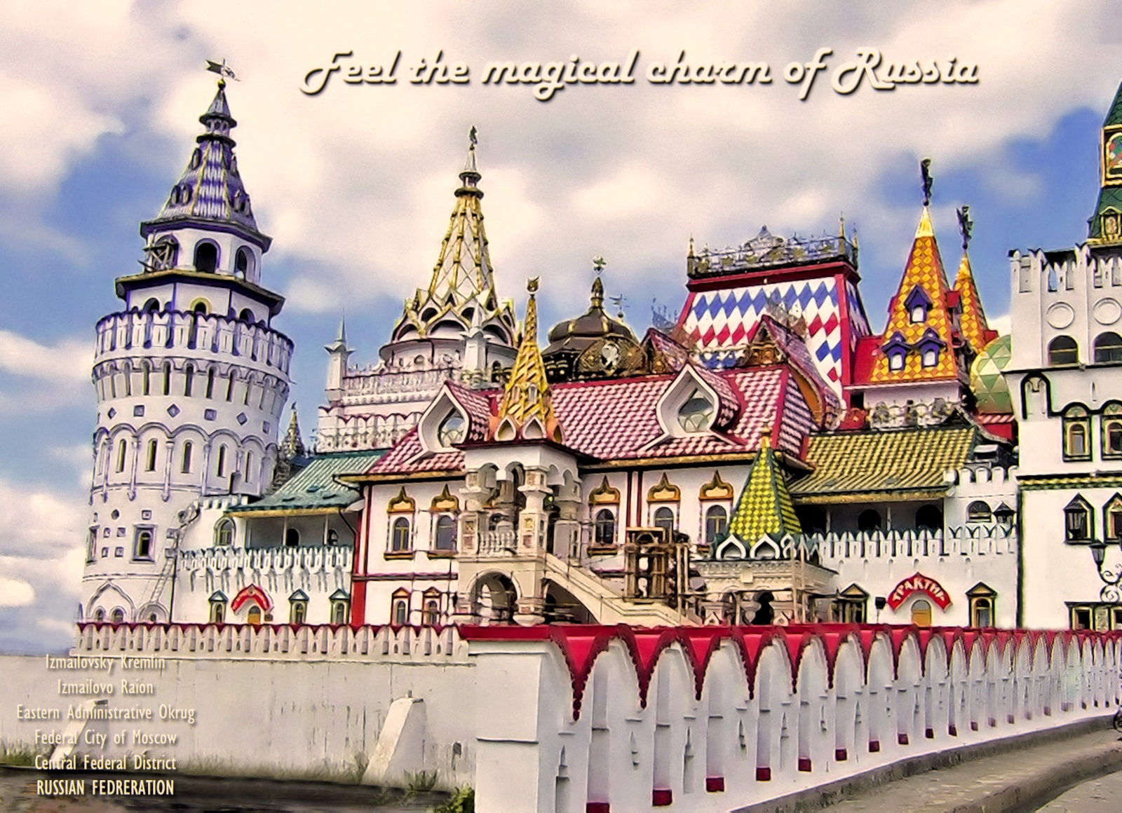 00 feel the magic of russia Izmailovsky Kremlin Moscow 100416