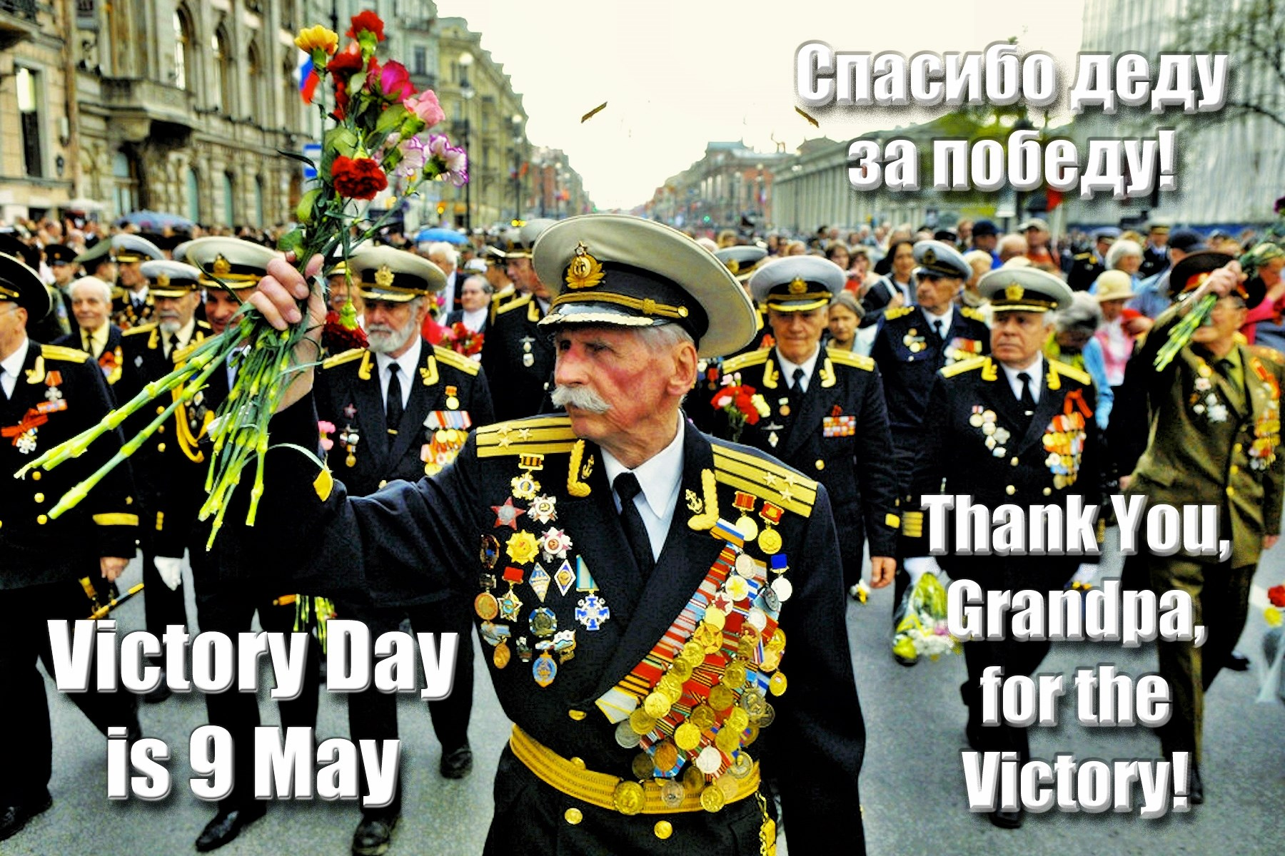00 thank you grandpa for the victory russia 140416