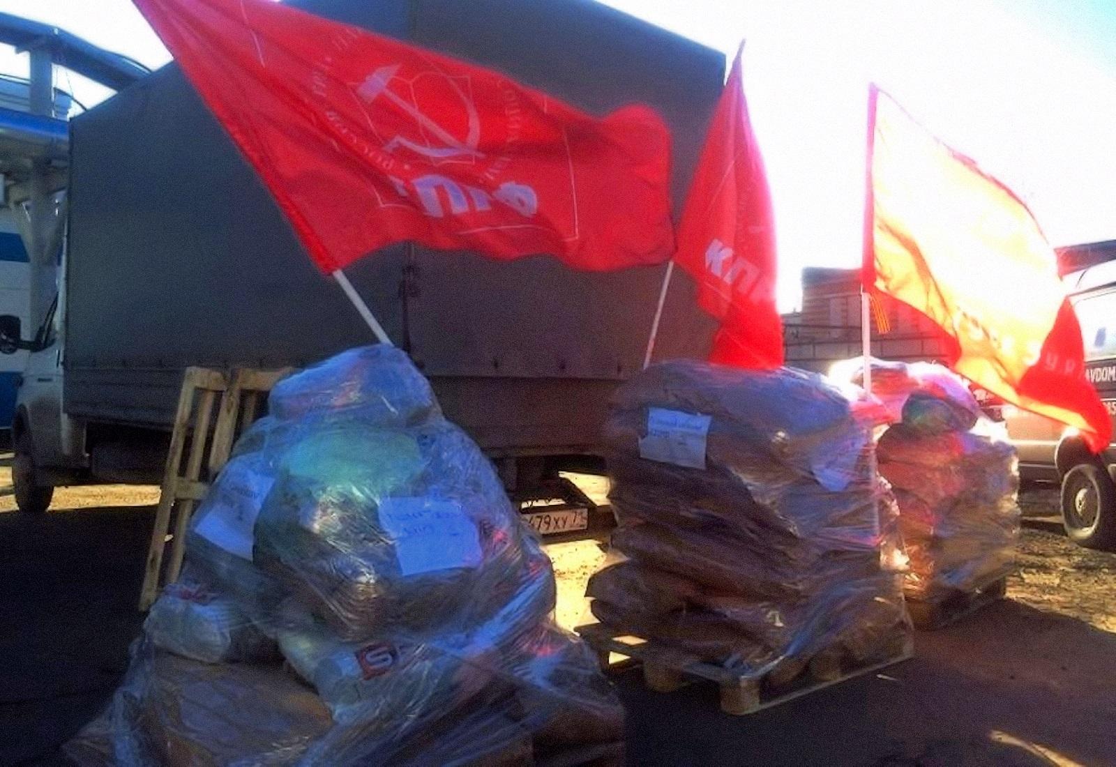 00 Tula KPRF aid to Novorossiya russia 090416