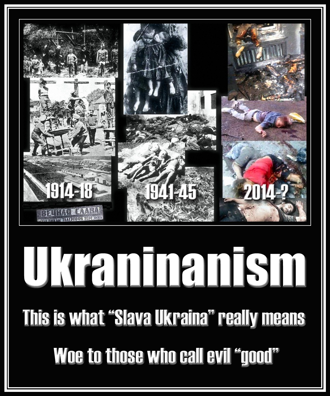 00 ukrainianism 030516