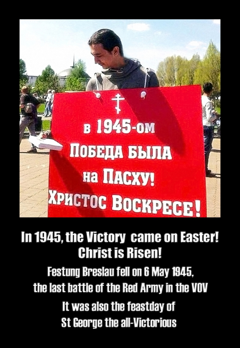 00 victory day easter 070416