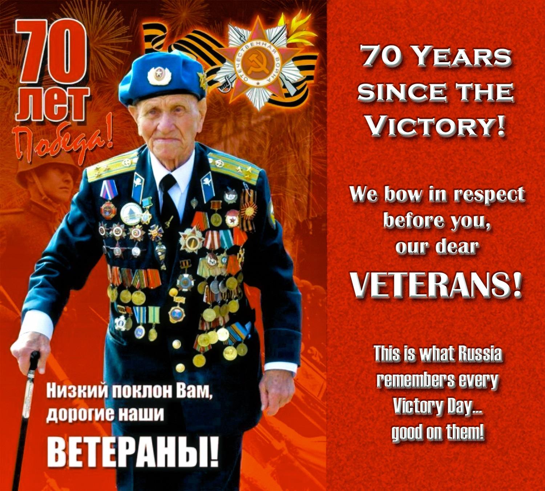 00 vov veteran 080416