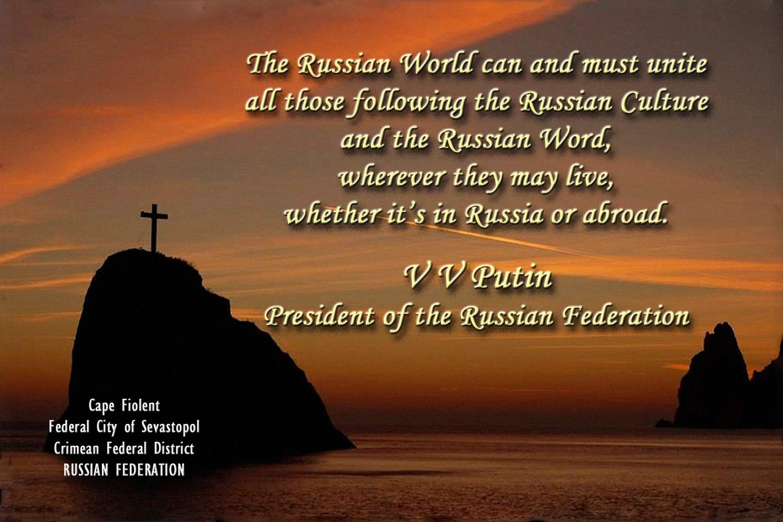 00 cape fiolent. Putin. Crimea. russia. 090616