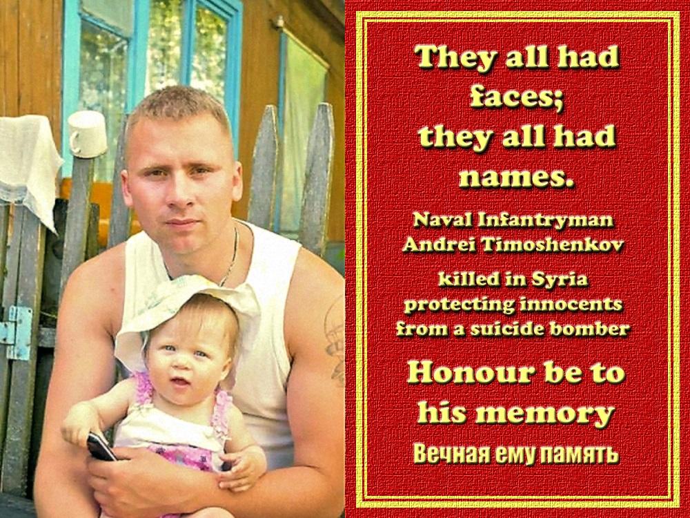 00 Russian naval infantryman Andrei Timoshenkov 200616