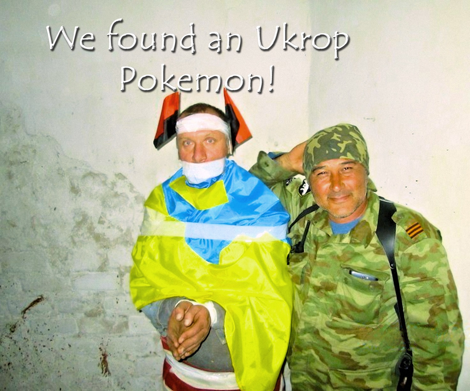 00 dnr ukrop pokemon 210716