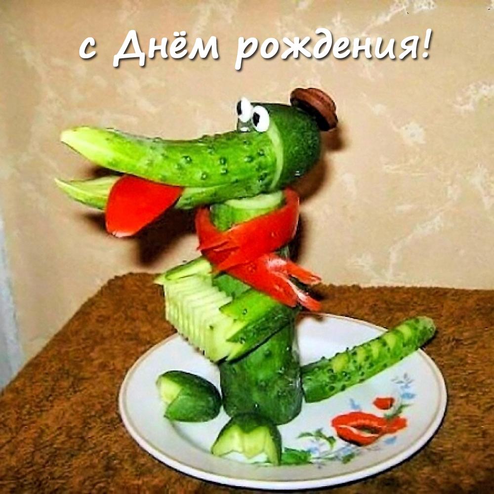 00 Krokodil Gena centrepiece 310716