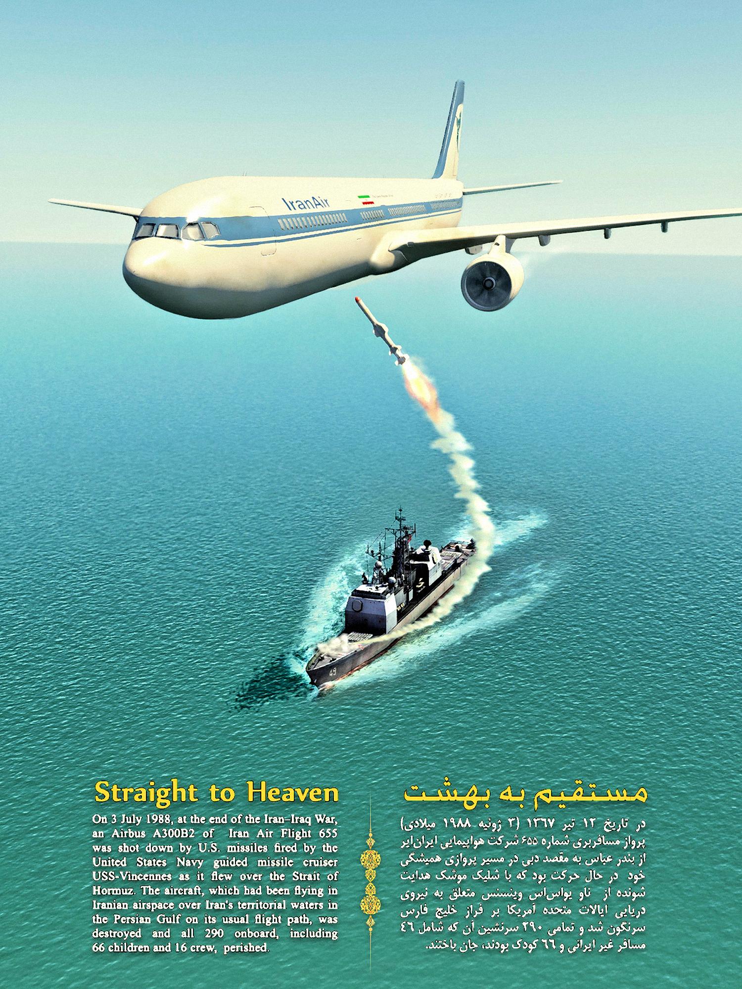 00 usa iran air shootdown 030716