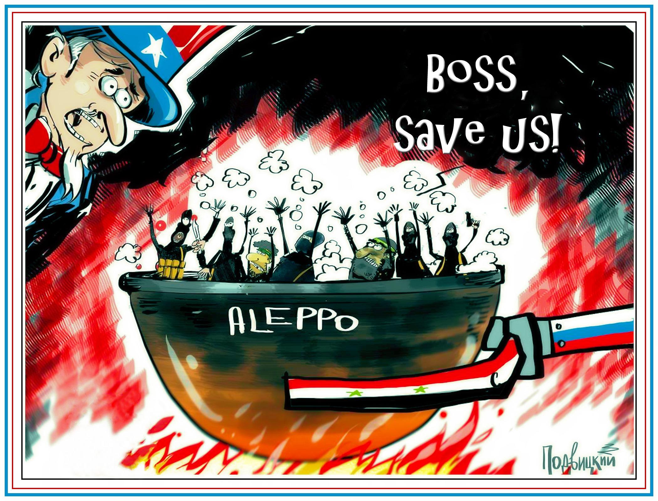 00 Vitaly Podvitsky. Save Us, Boss! 2016