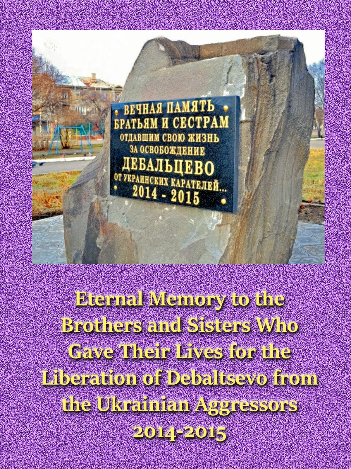 00 Debaltsevo memorial 050716 (2)