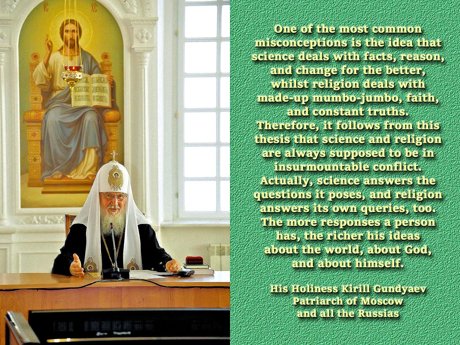 00 Patr Kirill 01 130816