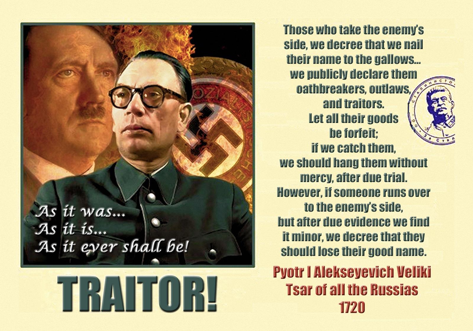 00 vlasov traitor russia 100816