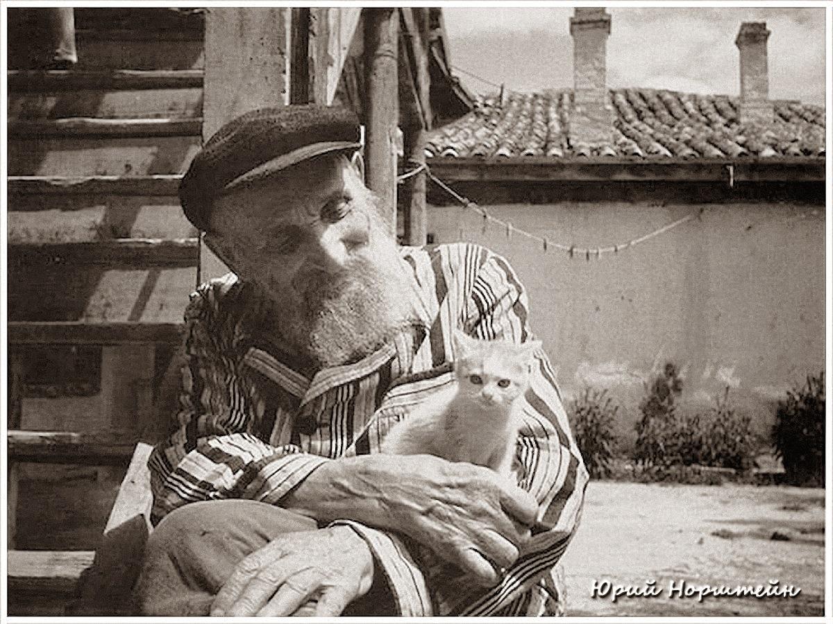 00 Yuri Norshtein. My Grandfather Leib. 1970s