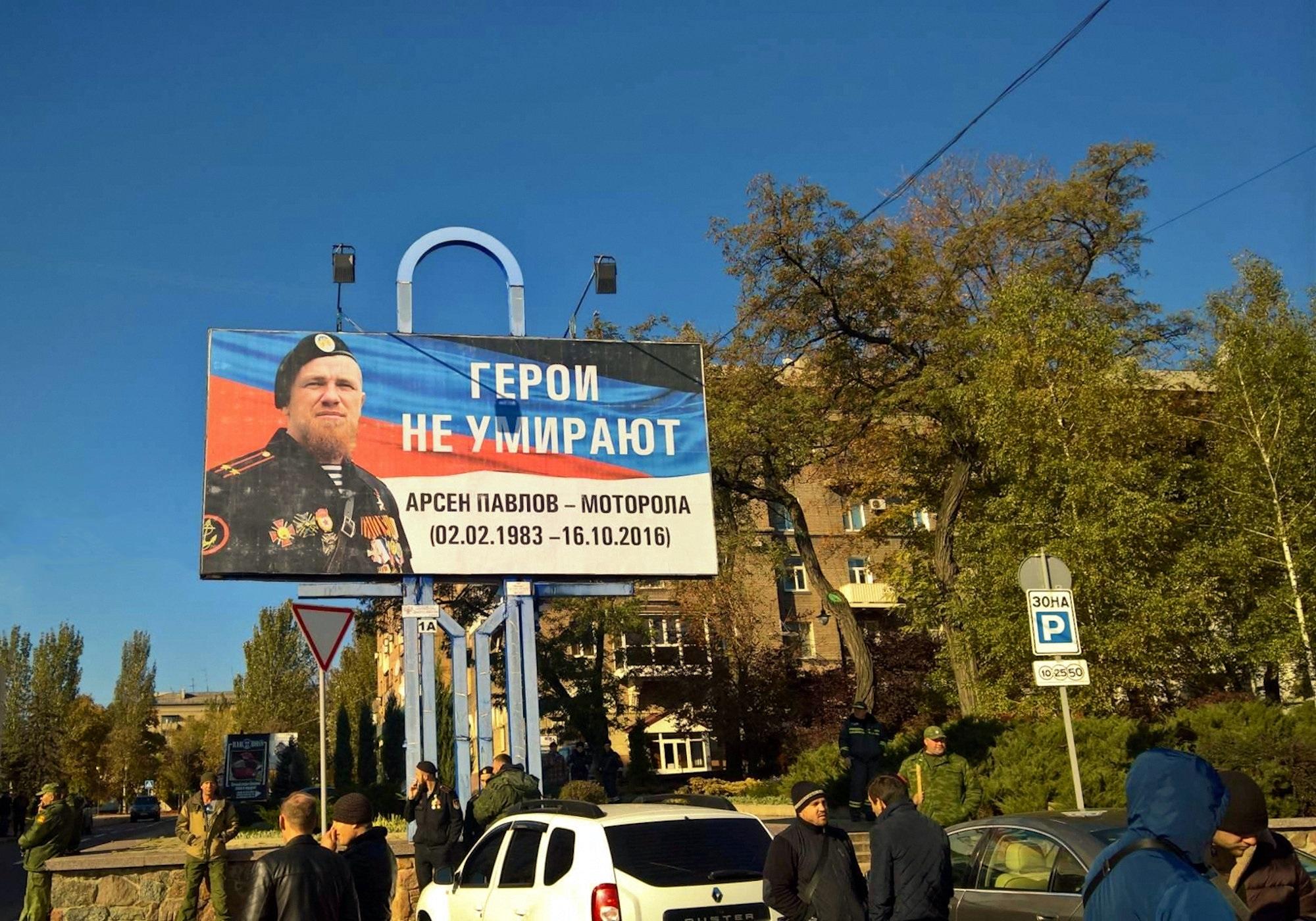 00-russia-dnr-motorola-funeral-02-201016
