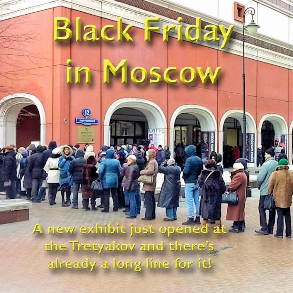 00-russia-tretyakov-gallery-251116