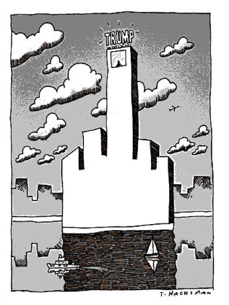 00-t-hachiman-trump-tower