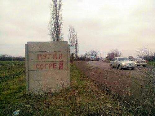 00-ukraine-russia-putin-sign-241116