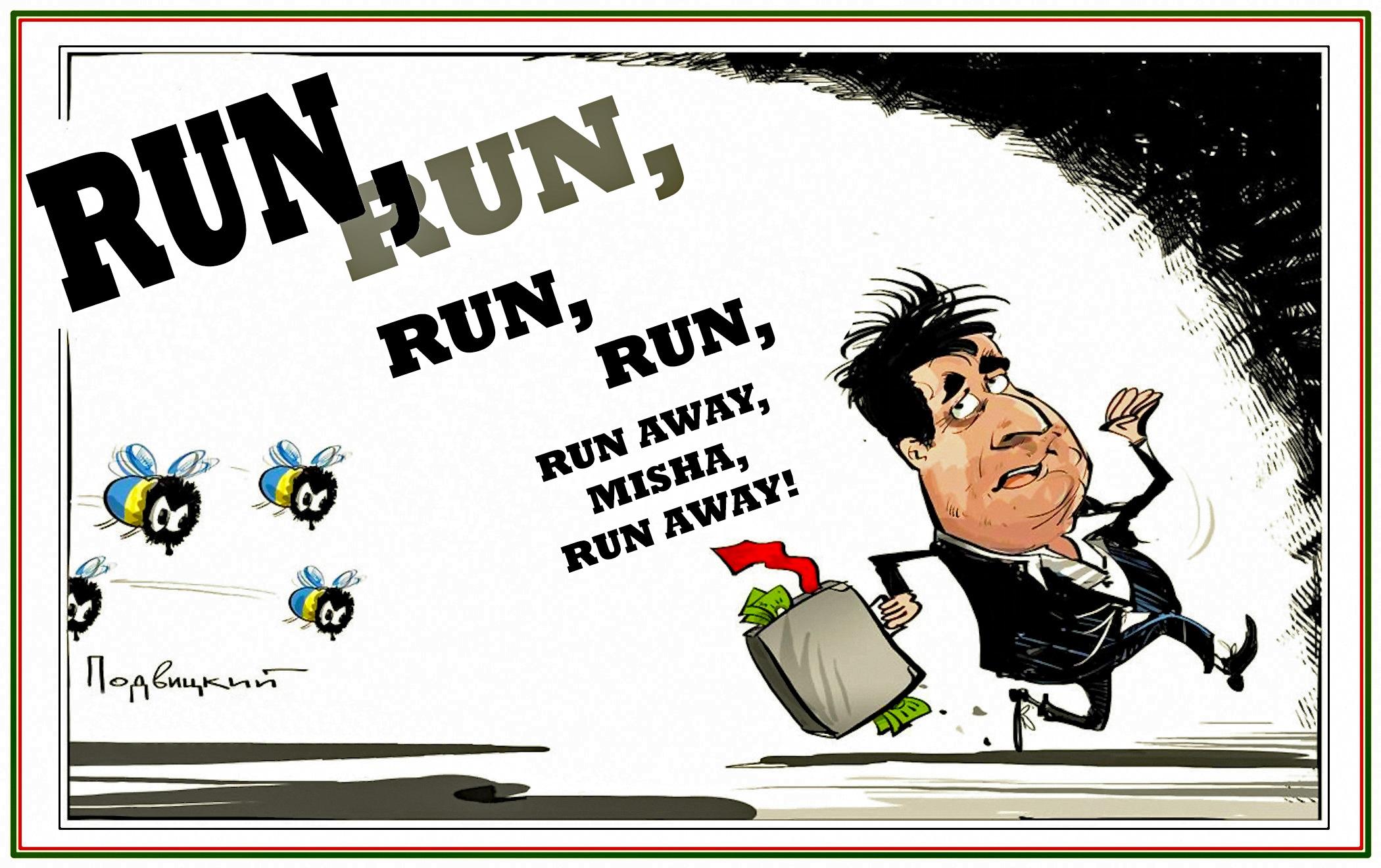 00-vitaly-podvitsky-run-run-run-run-run-away-misha-run-away-2016